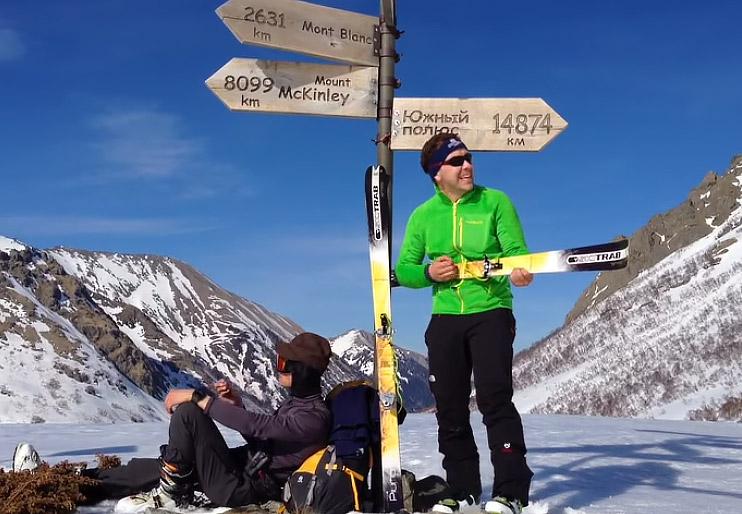 Marmot лыжная одежда киев