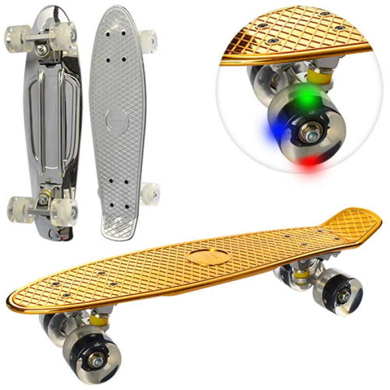Скейт Profi MS 0296 Penny