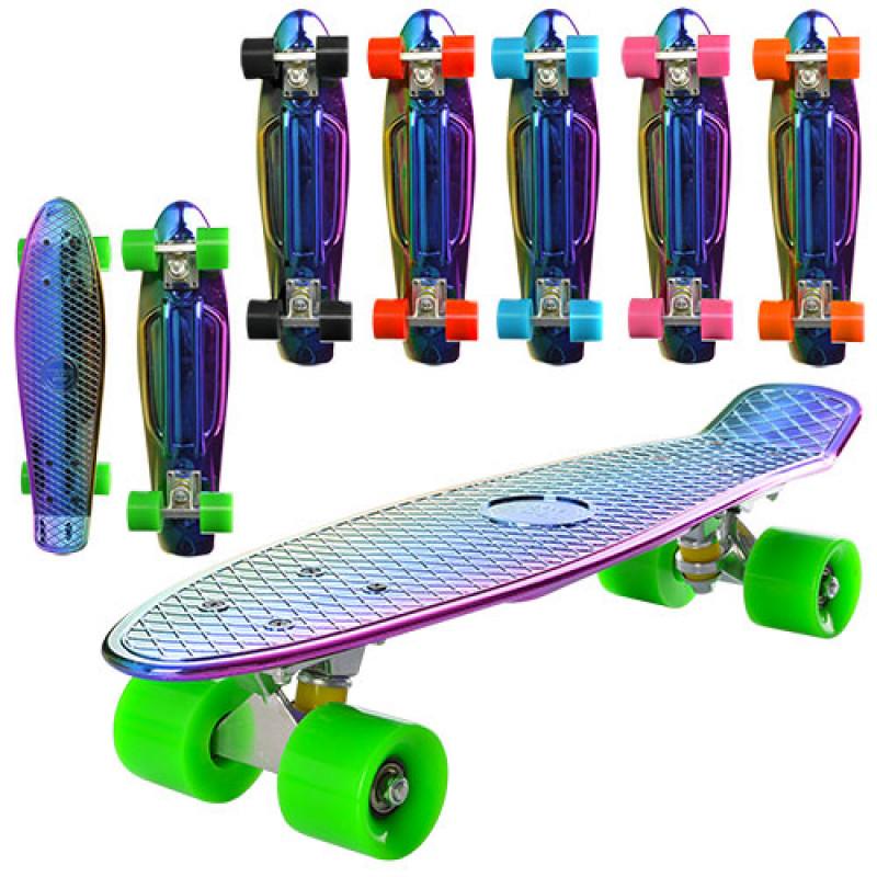 Скейт Profi MS 0294 Penny