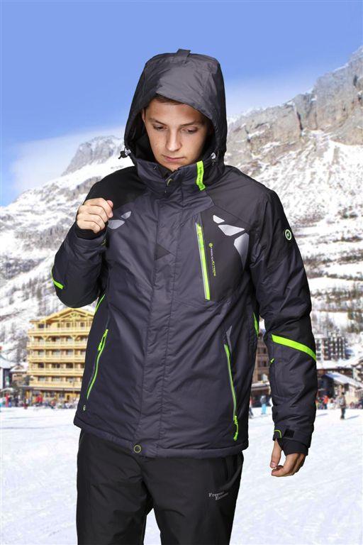 Мужские горнолыжные куртки купить в Киеве 90e53aa8415e1