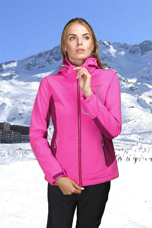 Женская лыжная куртка FREEVER 7607