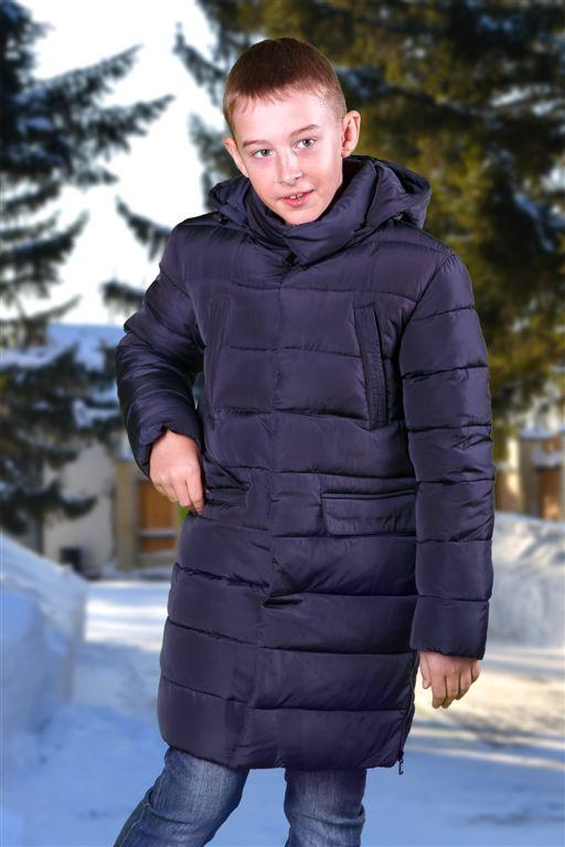 Детские Куртки Пуховики