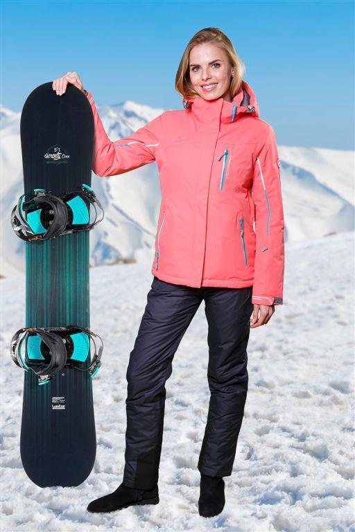 Женский лыжный костюм FREEVER 7206