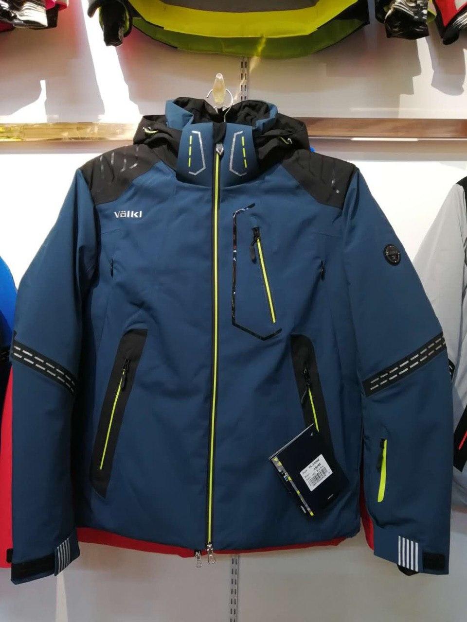 Мужская горнолыжная куртка Volkl 101010