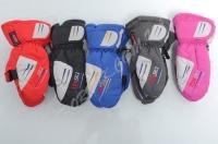 Детские варежки Ydi Glove for kids Ski