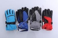 Перчатки подростковые Ydi Sky Sport GO3