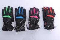 Перчатки подростковые Ydi Sky Sport Classic