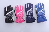 Перчатки подростковые Ydi Sky Sport Geometry