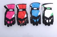 Перчатки подростковые Ydi Sky Sport Minimum